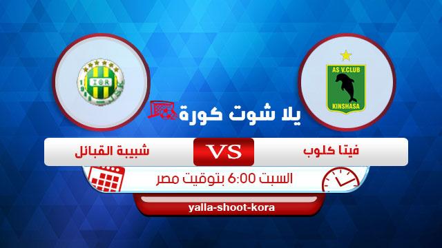 as-vita-club-vs-js-kabylie
