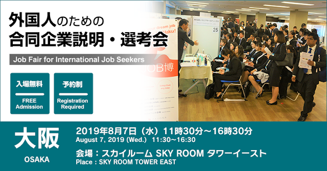 Job fair working visa in osaka japan August 2019
