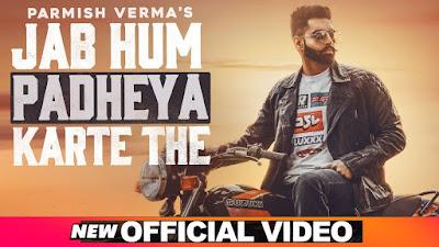 Jab ham padheya karte the lyrics