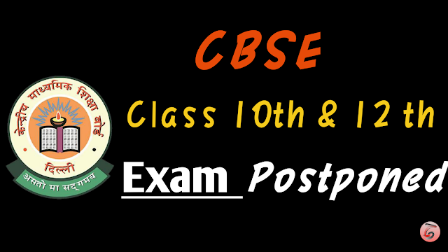 CBSE Class 10th & 12th Exams postponed due to COVID-19 Corona Virus