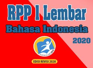 RPP 1 Lembar Bahasa Indonesia Kelas XII Kurikulum 2013 Revisi 2020