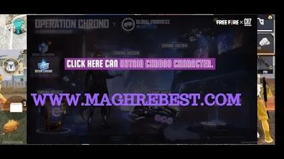 احصل على Chrono  كرونو شخصية كرستيانو رونالدو مجانا