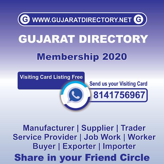 gujaratdirectory, gujarat directory