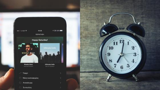 Como sincronizares o Despertador com o Spotify?