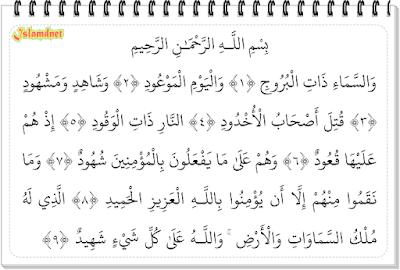ayat serta termasuk dalam golongan surah Makkiyyah Surah Al-Buruj dan Artinya