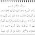 Surah Al-Buruj dan Artinya
