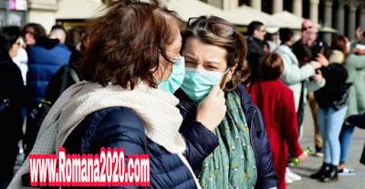 أخبار العالم ارتفاع عدد الوفيات بفيروس كورونا المستجد corona virus في إسبانيا ل17