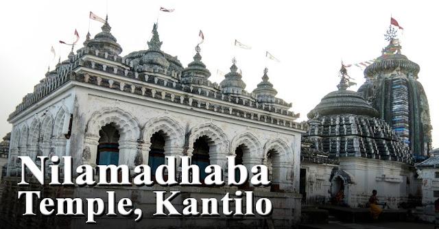 Nilamadhava Temple, Kantilo