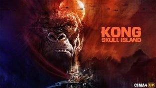 مشاهدة فيلم Kong: Skull Island 2017 مترجم