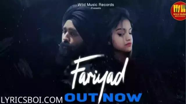 Lyrics Fariyad Rixon