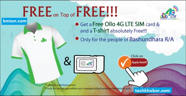 Free-ollo-4G-LTE-SIM-For-Bashundhara-R-A-Dhaka-ollo-4G-LTE-Internet-Packages-Upto-20Mbps-4G-USIM-Card-498Tk-With-10GB-Data-Free-Coverage-Areas.