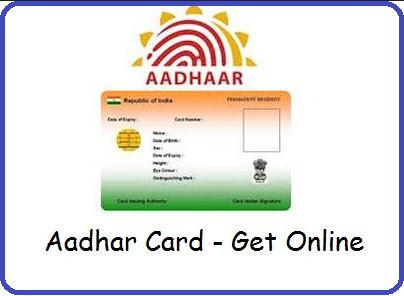 How to apply ADHAR Card and Documents Required For Aadhar Card : Get Complete List