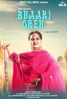 Bhaari Greh Mp3 Song Download