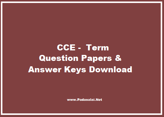 1st to 8th Standard SA Test - Question Papers Collection - From 2012
