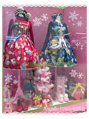 mintyfrills, kawaii, cute, lolita fashion, sweet, bear, dress,