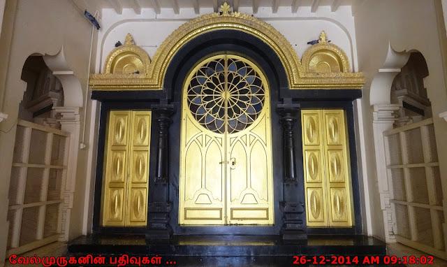 Thiru Arutprakasa Vallalar Jothi