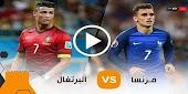 نتيجة مباراة فرنسا والبرتغال يوم الاربعاء في كأس امم اوروبا 2020