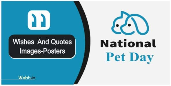 National Pet Day Quotes In Hindi