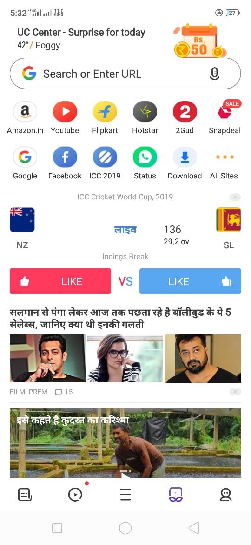 Top 3 browser in indiA – Nadrebeel