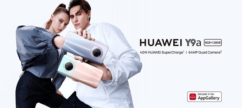 Huawei Y9a with circular quad-camera, 40W SuperCharge, and Helio G80 chip now official
