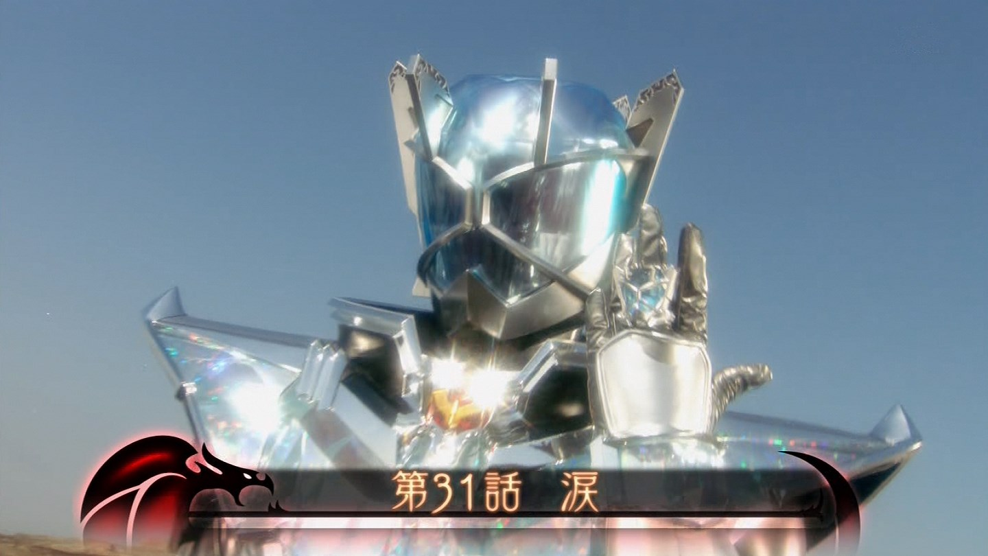 The center of anime and toku: Kamen Rider Wizard Episode 31 Preview