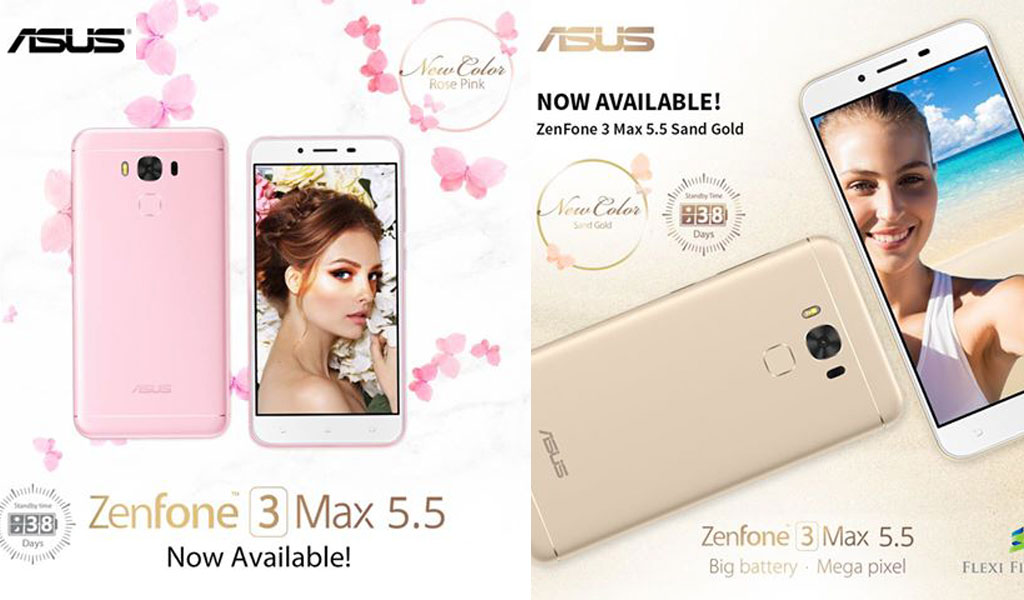 ASUS Zenfone 3 Max 5.5 Rose Pink and Sand Gold