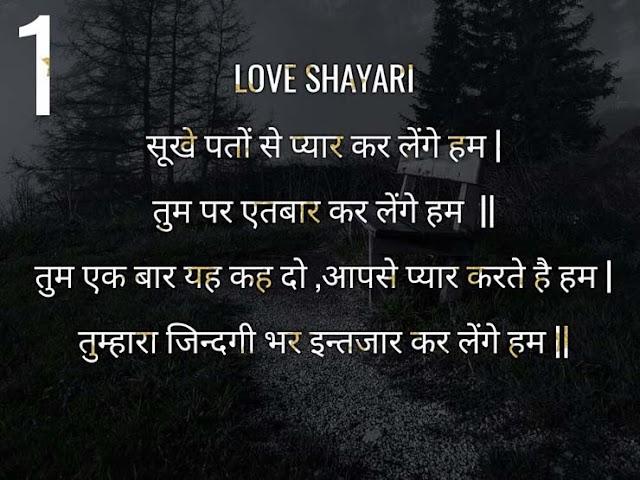 Best Sad Shayari In Hindi, New Sad Shayari, सैड शायरी | 2019 |