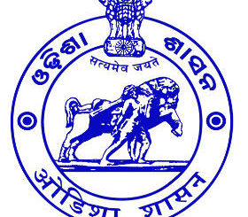 Office of the Panchayat Samit, Patna Jogan Sahayak Recruitment 2017, Salary