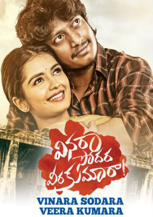 Vinara Sodara Veera Kumara 2019 HDRip 1GB UNCUT Hindi Dual Audio 720p watch Online Full Movie Download bolly4u