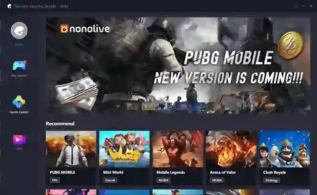 تحميل برنامج Tencent Gaming Buddy للكمبيوتر