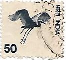 Selo Garça-branca-intermédia
