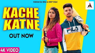 Kache Katne Lyrics Aman Sheoran