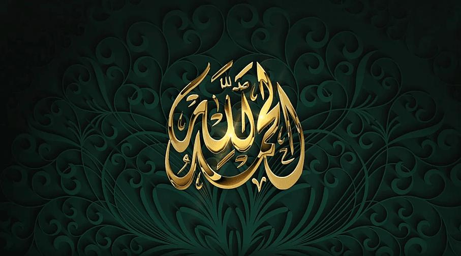 Tafsir Al-Quran Surat Al-Baqarah Ayat 28 | Bukti-bukti Kekuasaan Allah