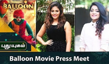 Balloon Movie press Meet| Anjali |Janani Iyer | Director Sinish | Red Carpet