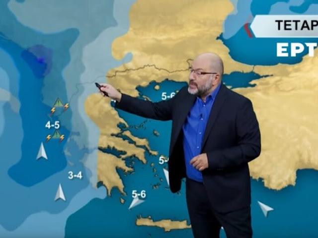 Αρναούτογλου: Άνοδος θερμοκρασίας αλλά και επικίνδυνες βροχές από Τετάρτη