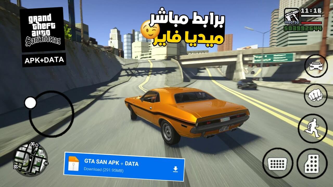 حصريا تحميل لعبة Gta San Andreas للاندرويد نسخة 2021 الاصلية كاملة بجرافيك خرافي   gta san andreas apk + obb 200mb