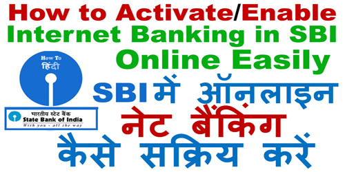 Enable Internet Banking