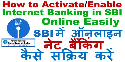 Enable Internet Banking