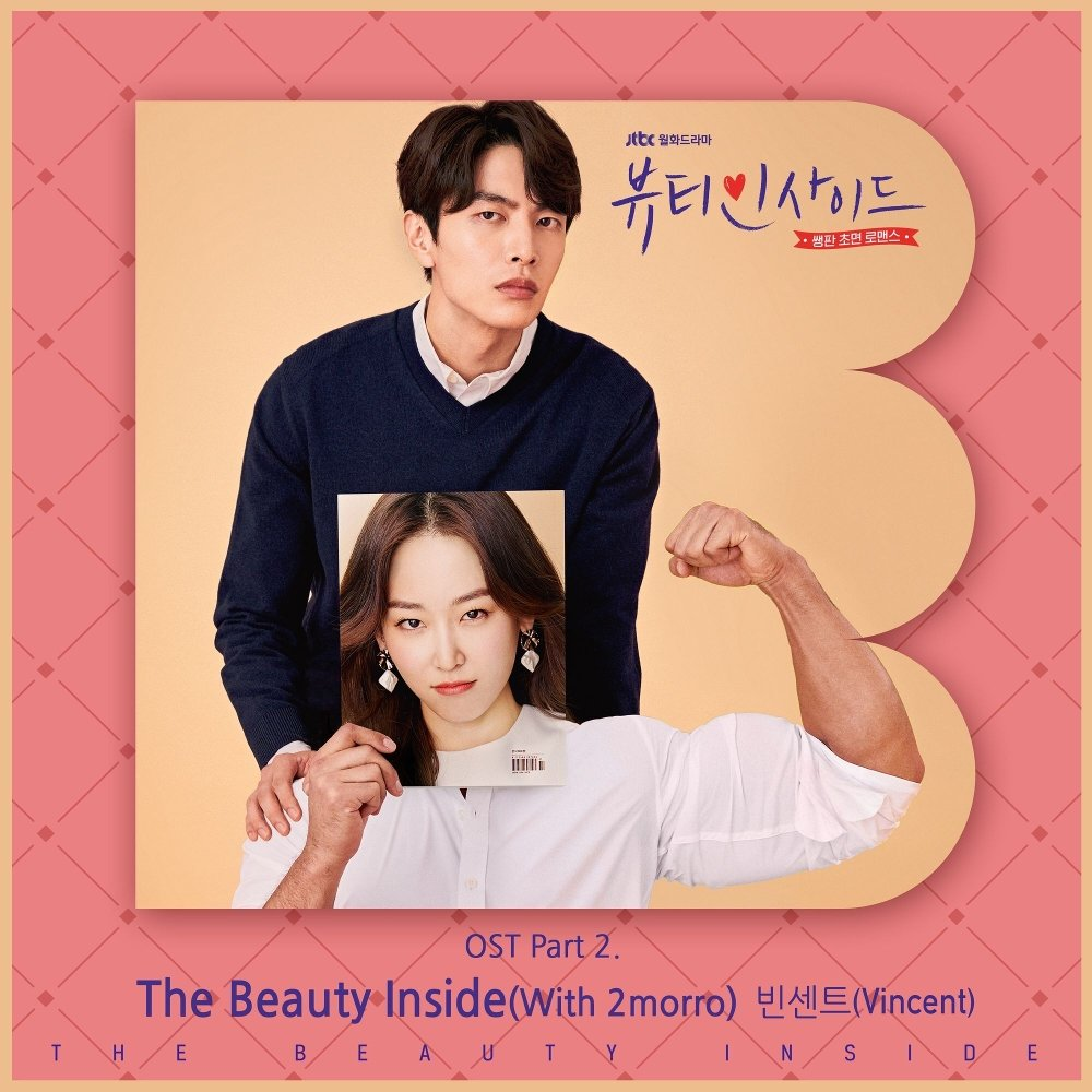 VINCENT – The Beauty Inside OST Part.2