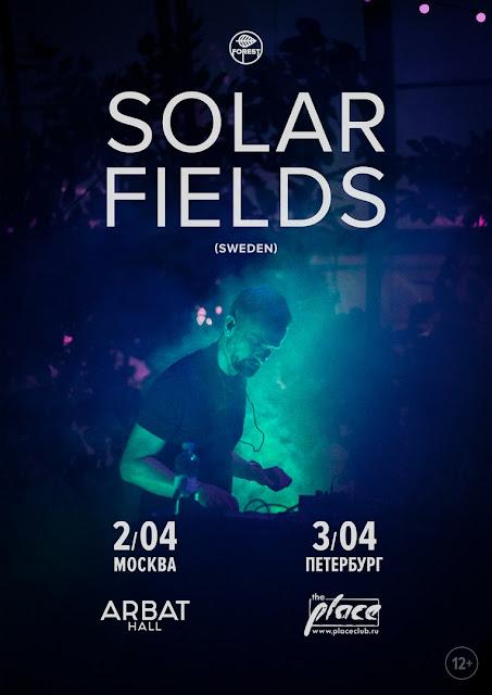 Solar Fields в России