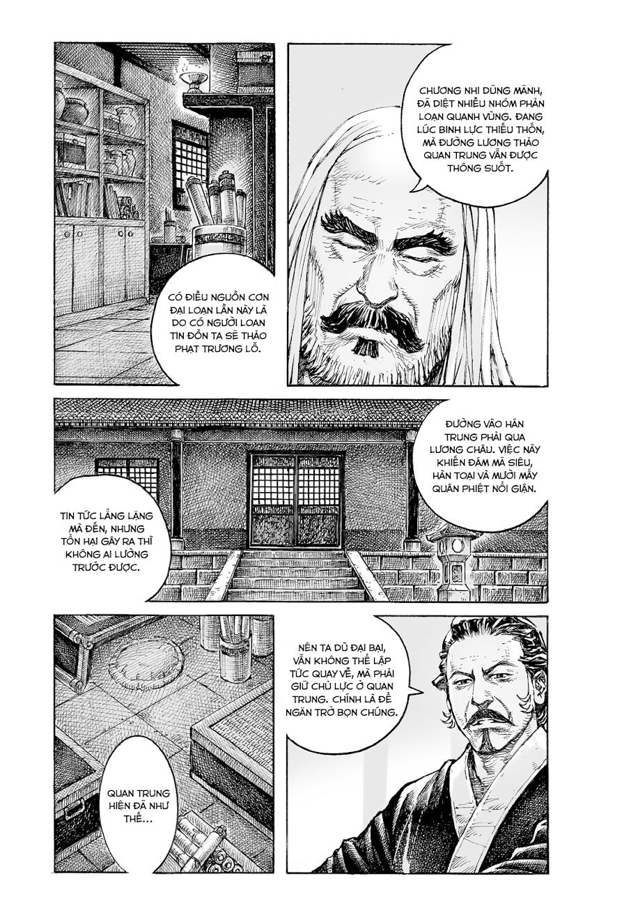 Hỏa phụng liêu nguyên Chương 545: Hổ cứ long bàn trang 7