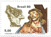 Selo O Cristo do Carregamento da Cruz