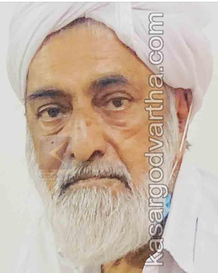 Kasaragod, Kerala, News, Obituary, President, Cheroor PA Abdullah Kunhi Haji passed away.
