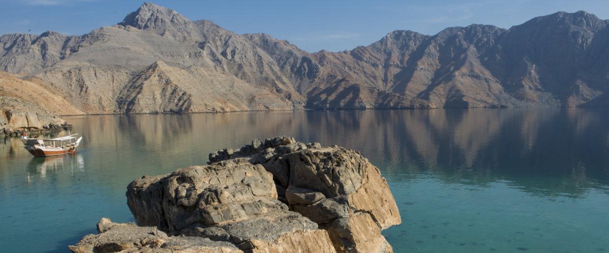 photo of Khasab in Oman