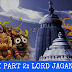 Story Part 2: History Behind the Annually Conducted Jagannath Rath Yatra