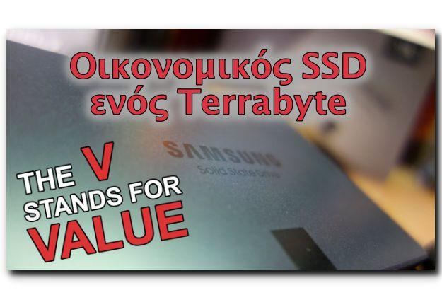 Οικονομικός SSD ενός Terrabyte
