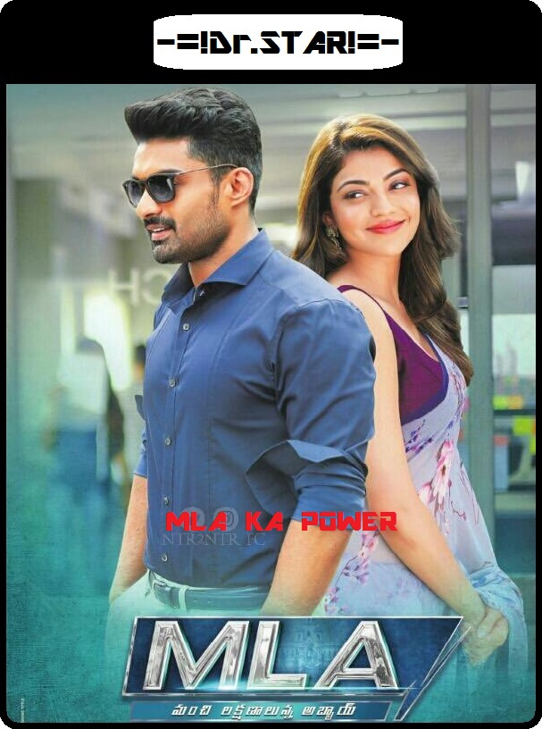 MLA 2018 Dual Audio UNCUT HDRip 480p 400Mb x264