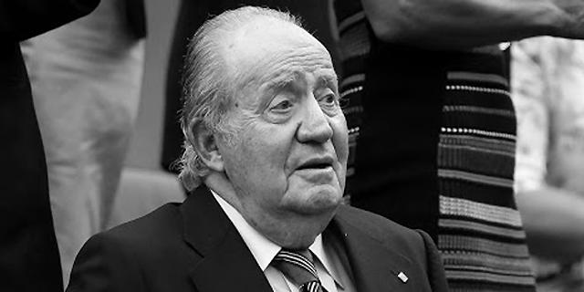 El rey emérito Juan Carlos de Borbón anuncia que se retira de la vida pública