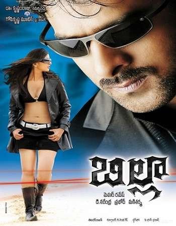 Billa 2009 UNCUT Hindi Dual Audio  Full Movie Download