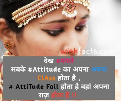 ATTITUDE-WALLPAPER-FOR-GIRLS